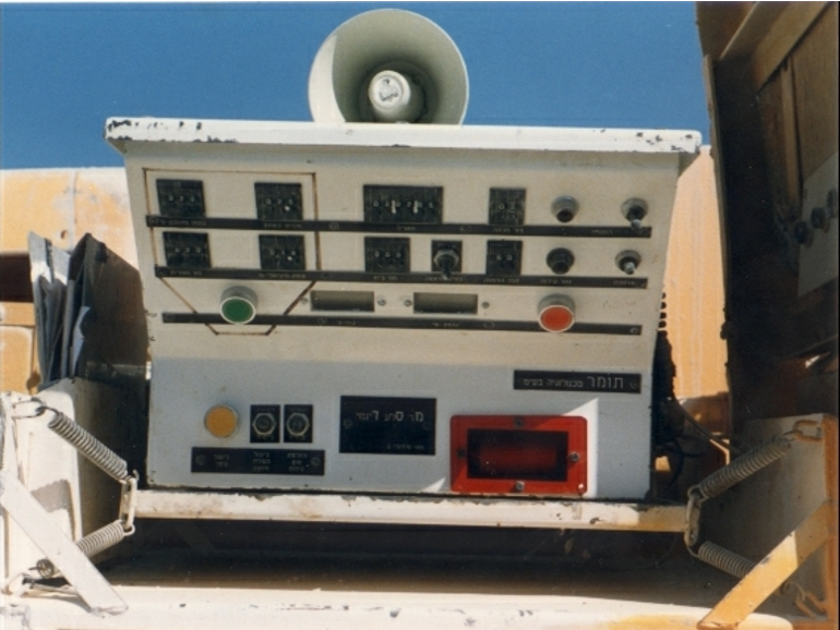 World wide first computerized monitoring for ground engineering, 1982